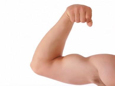 UPPER ARM SCULPTING